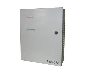 А16-512П